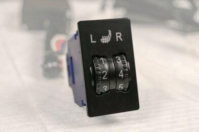 Dual Switch Seat Heater Thumbnail